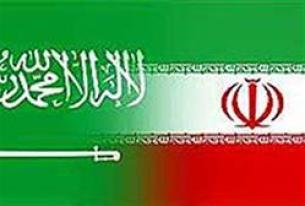 A Close Encounter in the Sunni-Shiite Divide?