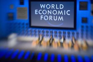 Davos: Global Regulators Urge Banks to Reform