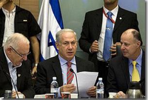 Bibi Staying Cool