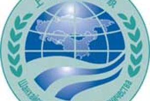 The Shanghai Cooperation Organization Summit in Astana