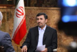 Tehran Calling…Via New Haven