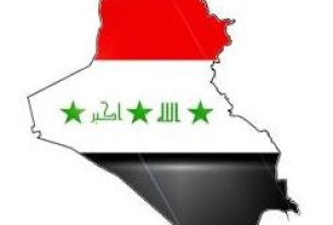 Iraq: 2010 in Review