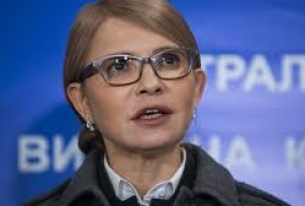 Ukraine's 2019 Presidential Elections: The Yuri Tymoshenko Risk