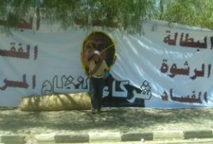 Yemen's Revolution: Opposition is mounting