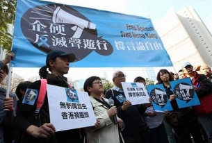 Press Freedom Under Attack in Hong Kong, Journalists Protest