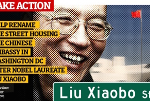 Liu Xiaobo Plaza: Renaming of Streets as a Human Rights Tactic