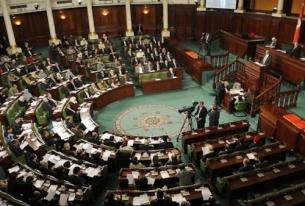 Tunisia finalizes constitution