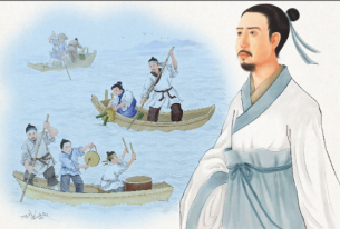 Qu Yuan, Zbigniew Brzezinski, & Why Strategy is Necessary for Survival