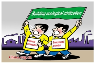 "The Myth of Beijing's ""Ecological Civilization"""