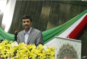 Ahmadinejad's Inauguration