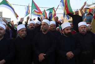 Special Contributor Op-Ed: The Druze religion…