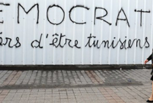 Tunisia: Historic Crossroads at a Critical Juncture