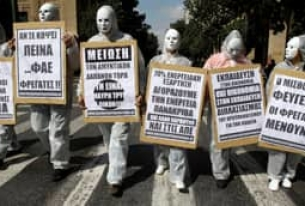 Greek Tragedy: Globalisation and Austerity for the Hellenic State and the Americas