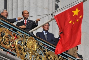 San Francisco Politicians Pander to China on National Day