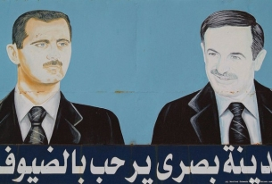 Syria: The Growing Proxy War in the Middle East