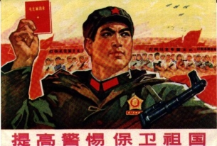 Return of the Red Guards?