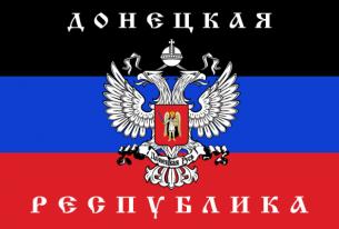Donbass Dilemmas