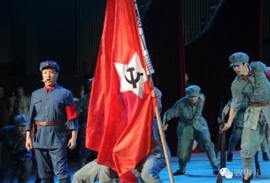 Chinese Propaganda Comes to Southern California