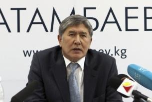 Kyrgyzstan: Uncertain Future of Manas Transit Center