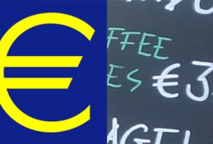 Progress Towards European Financial Regulation Earns Positive Reviews
