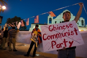 China Long March Event Met with Protest in California