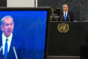 Bibi's U.N. Speech