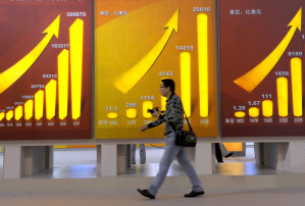 China Continues Robust Economic Growth