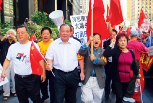 Chinese Government Front Groups Act in Violation of U.S. Law