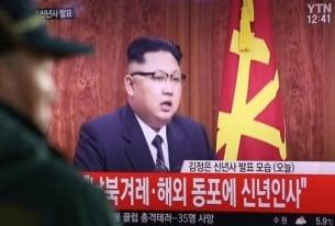 North Korea's ICBM Threat and the Trump Administration