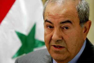 Iyad Allawi's Bloc Comes Out On Top