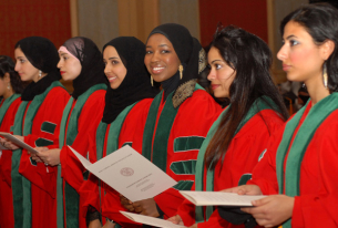 Higher Education and Public Diplomacy