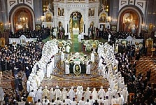 The Patriarch's Funeral