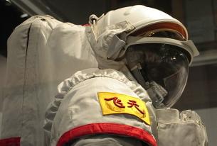 Sputnik Moment for U.S. After China Moon Landing?