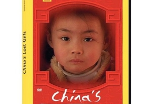 China's Lost Girls (2005)