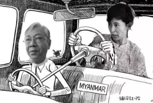 Blood Brothers?: China's Push for Influence in Myanmar