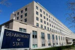 The Proposals for Renewing the State Department