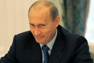 Is Putin a Fascist?