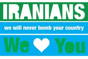 The Israel-Iran Facebook Lovefest