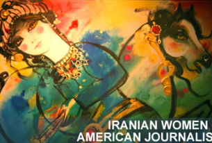 The Iranian Women in American Journalism Project (IWAJ)