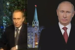 Putin orders 2013 to begin
