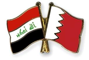 Iraq's Manama Moment