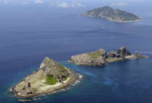 Disputed Islands and Clashing Powers: Explaining Sino-Japanese Tensions