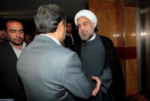 What Will Rouhani Inherit Next Month?