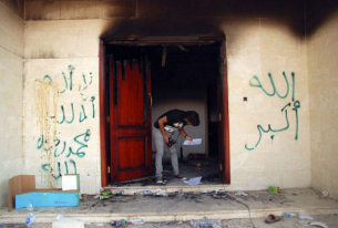GailForce:  War on Any Given Day – Libya