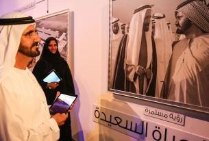 Social Media's Economic Revolution in the Gulf