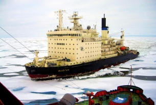 Russia to construct world's largest nuclear icebreaker