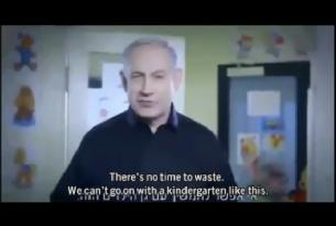 Netanyahu's New Ad
