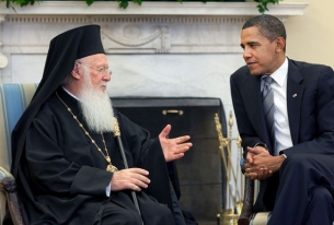 Obama administration to Turkey: Reopen Halki Seminary