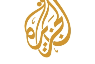 You Cannot Silence Al Jazeera