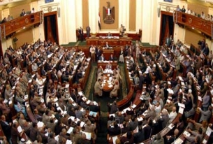 SCAF's Constitutional Declaration – Uncertainty and Hope for Egypt's Bicameral Legislature